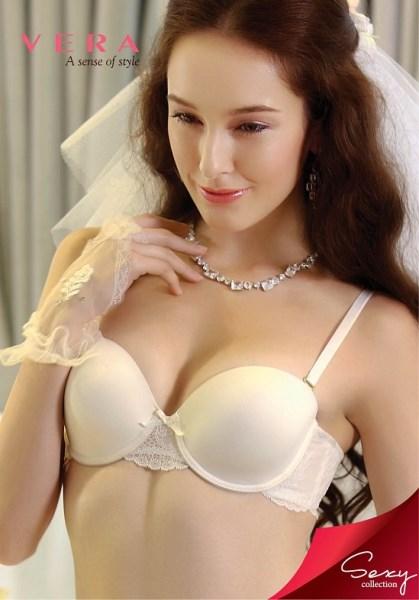 Áo ngực kiểu mới Vera màu trắng đẹp AVMC0184S